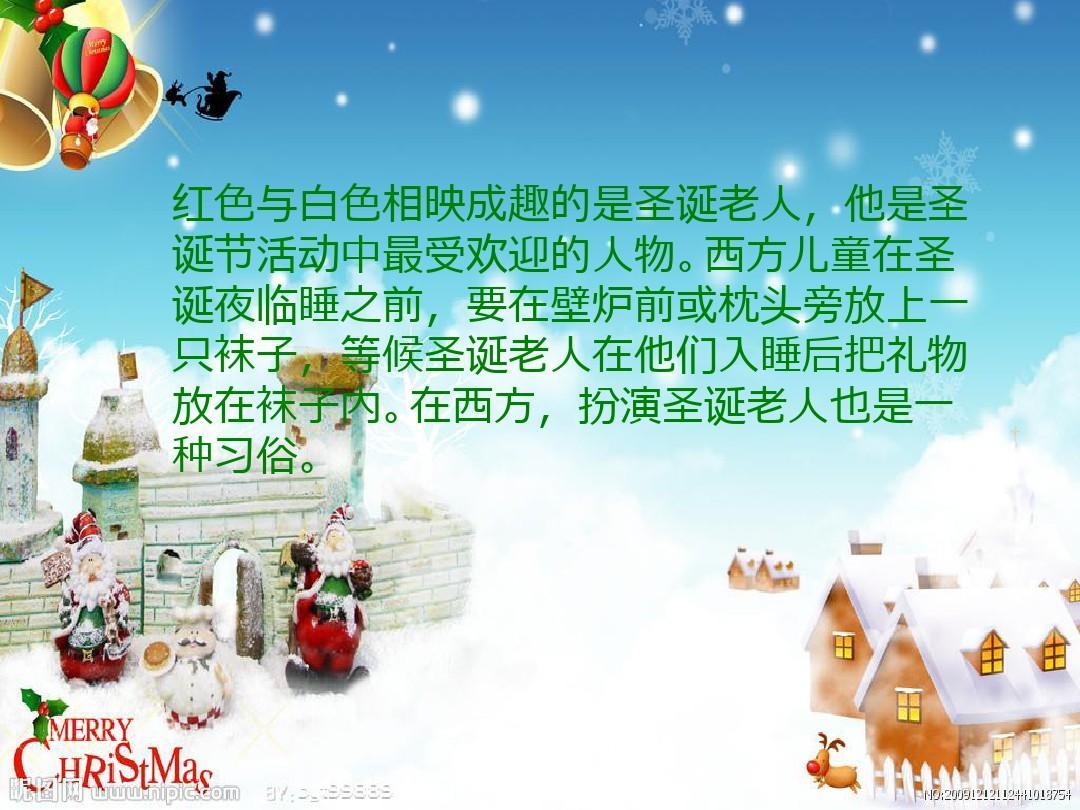 中秋节的来历及习俗_圣诞节的由来和习俗-圣诞节的由来是什么,习俗主要有哪