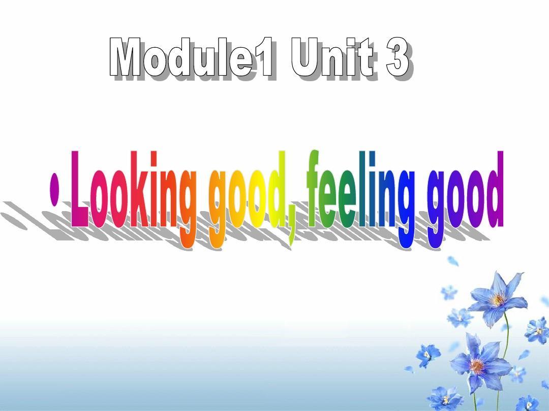 M1U3 牛津英语 一轮复习