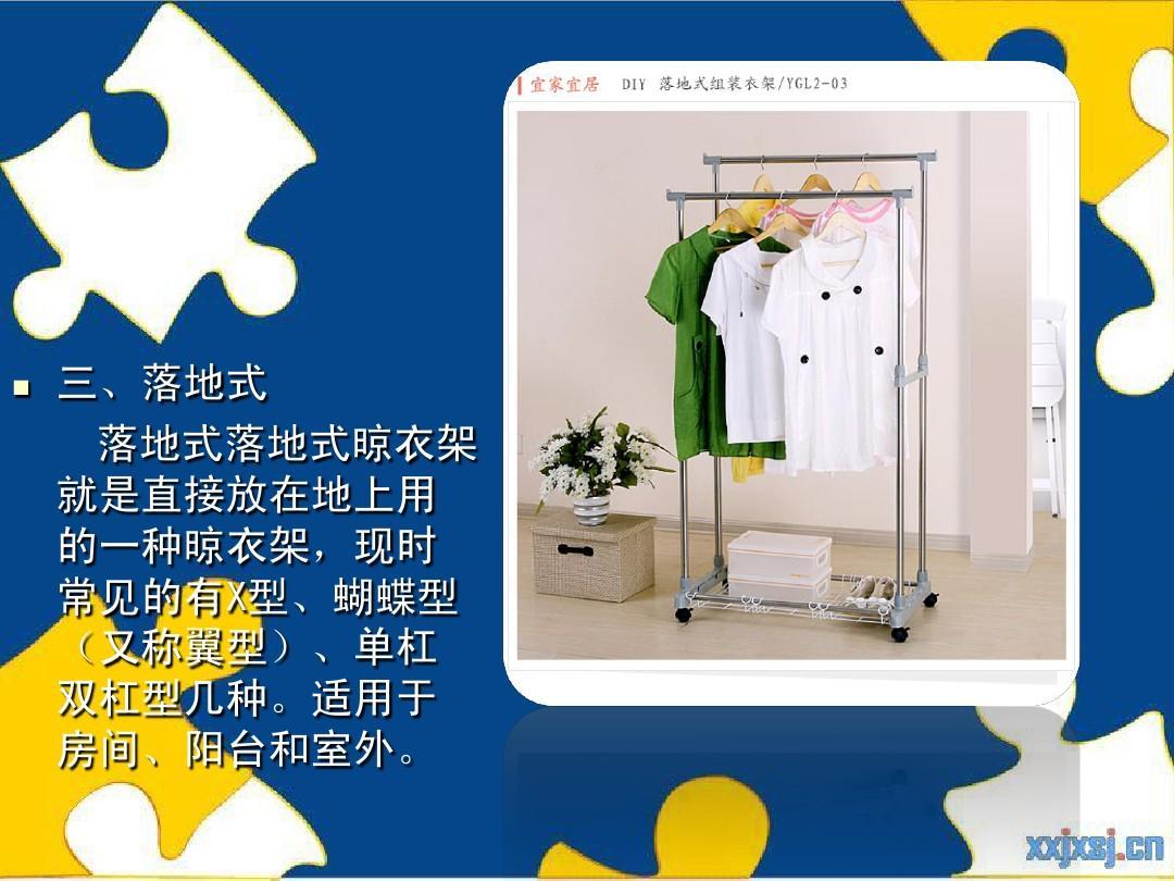 工业产品造型设计ppt图片