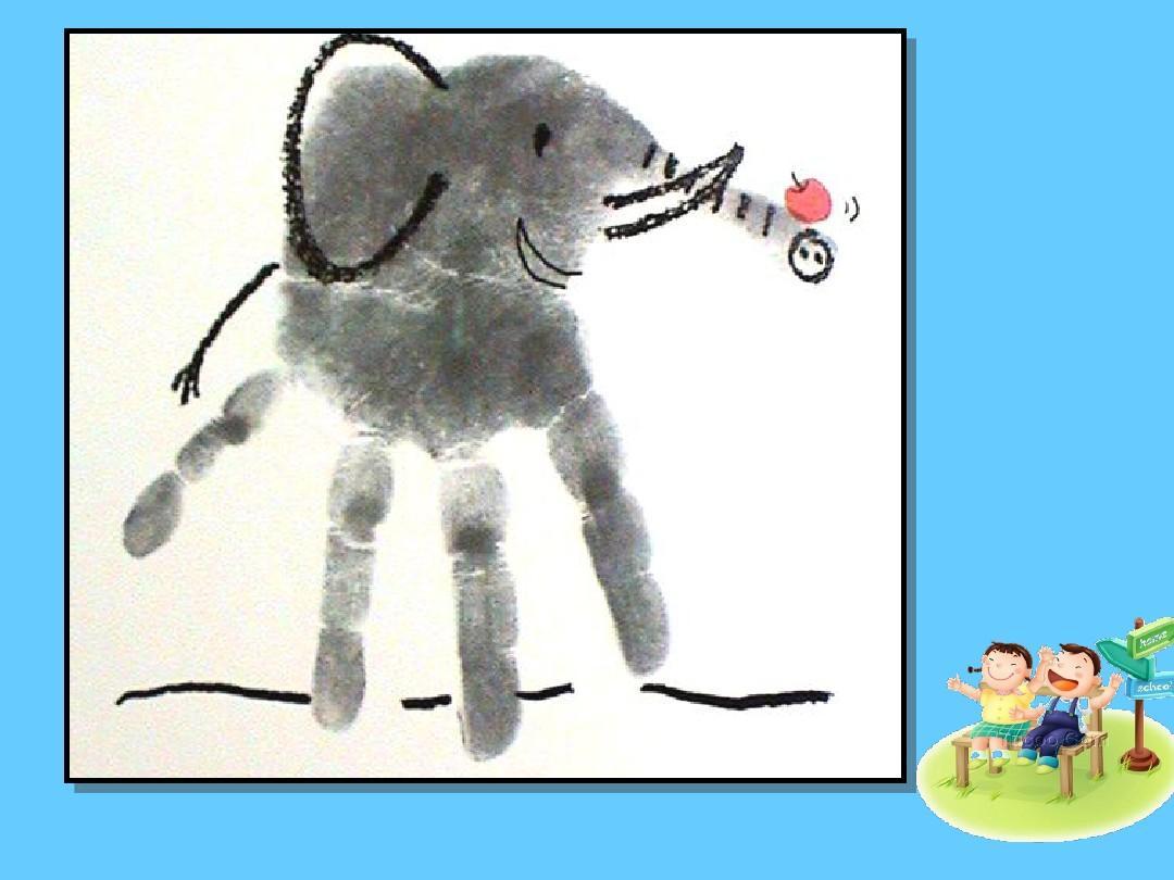 桌面变变变小班手指变变变教案表情变变变手指变变变手印画金光图片