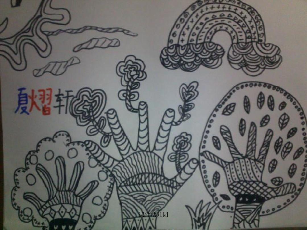 幼儿园:线描画树课件ppt图片