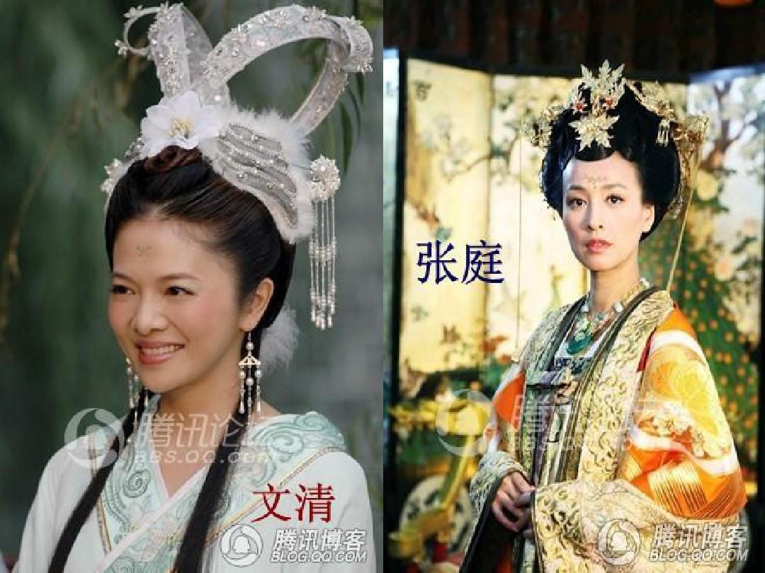 中国古代女子发型鉴赏图片