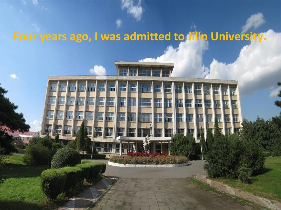 four years ago, i was admitted to jilin university.