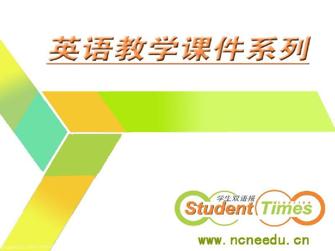 高考英语《语法》专题复习系列课件 《非谓语动词用法与考点预测》