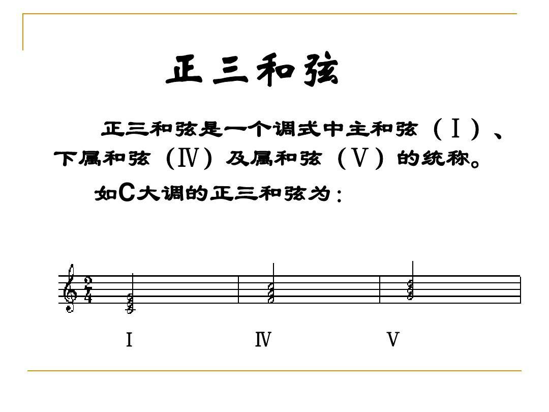 即興伴奏音型_即興伴奏和我學——鋼琴即興伴奏音型練習_抒情歌曲鋼琴即興伴奏曲集