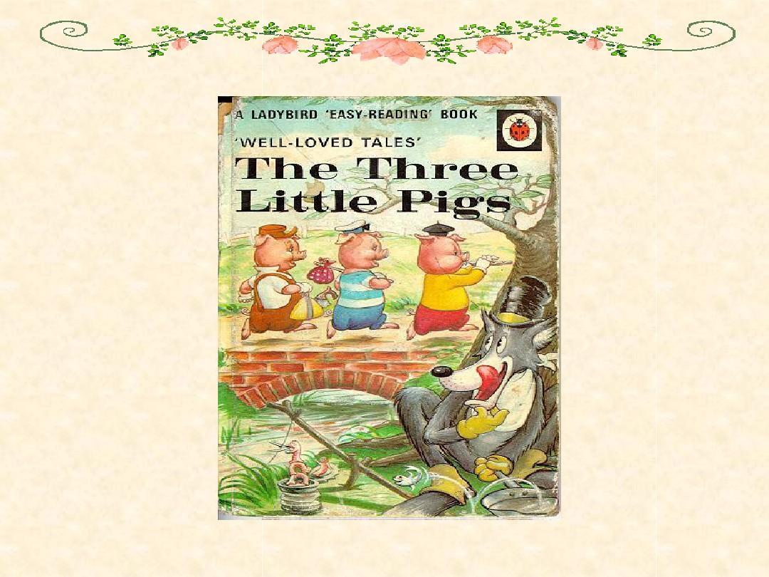 三只小豬Three_little_pigs英文故事課件