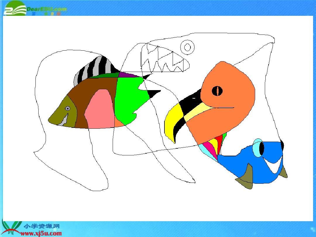 二年级美术下册_绘画游戏课件_人美版ppt图片