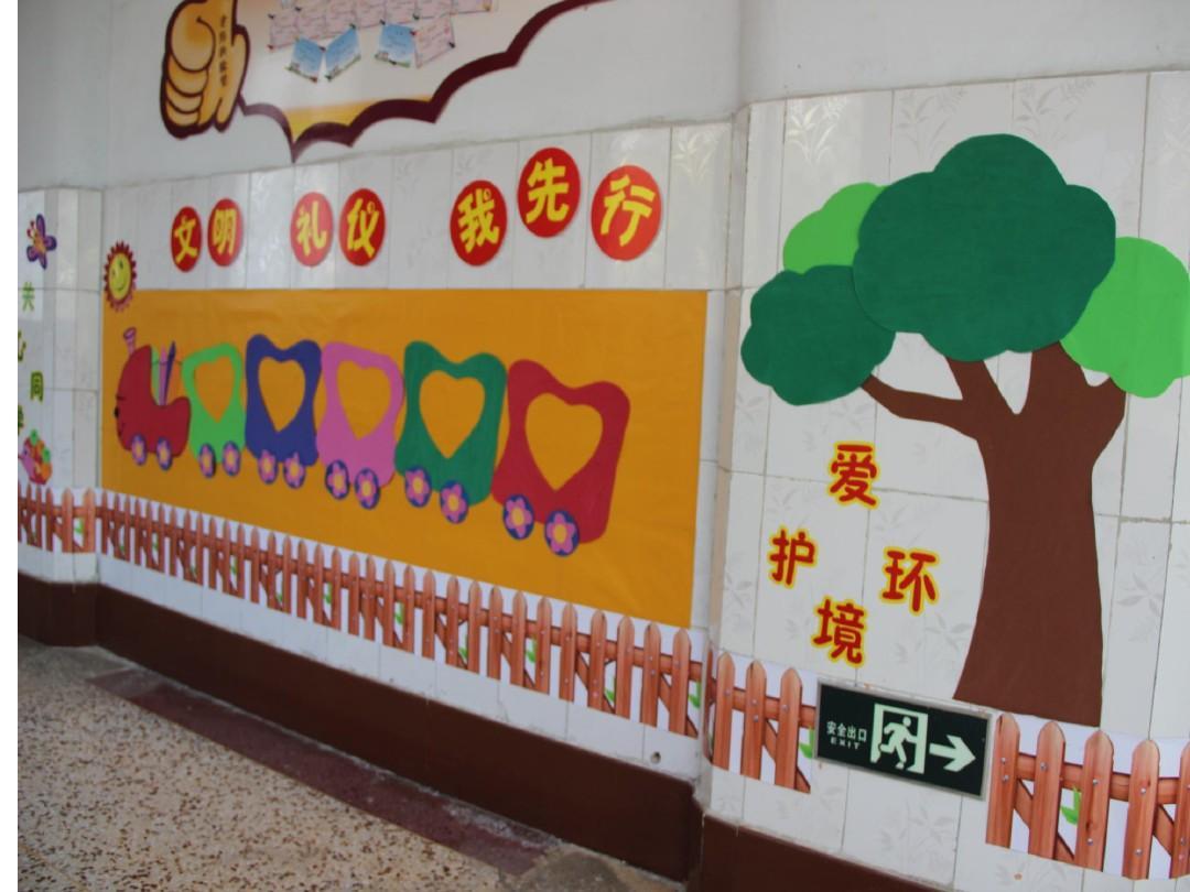 教室走廊墙壁文化设计ppt图片