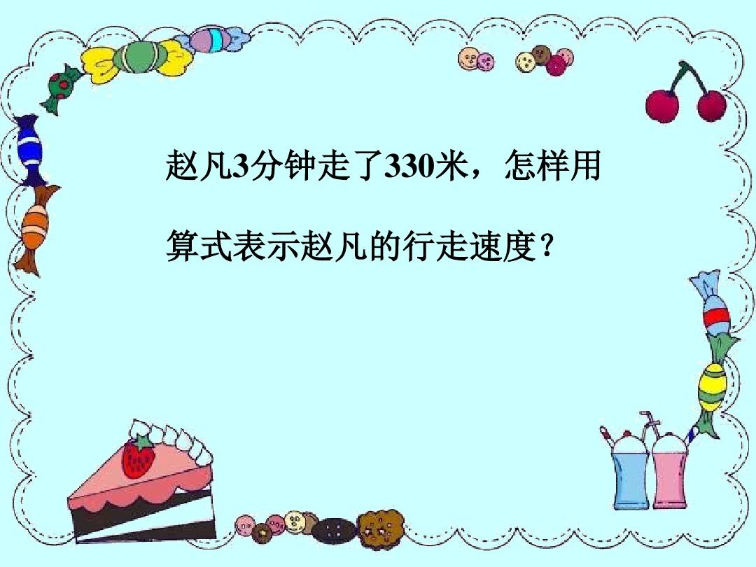 黑板报红旗花边 (第1页)