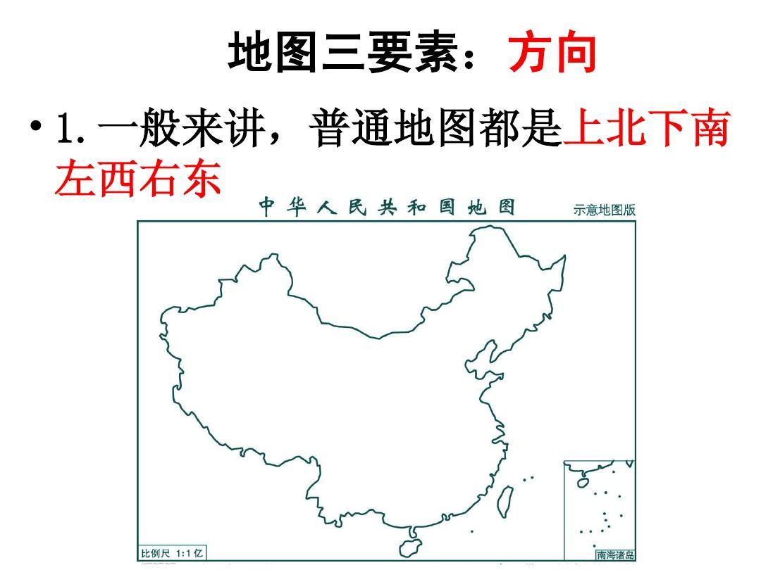 复习8.9.10.11浙江中考社会考点 - 副本 - 副本