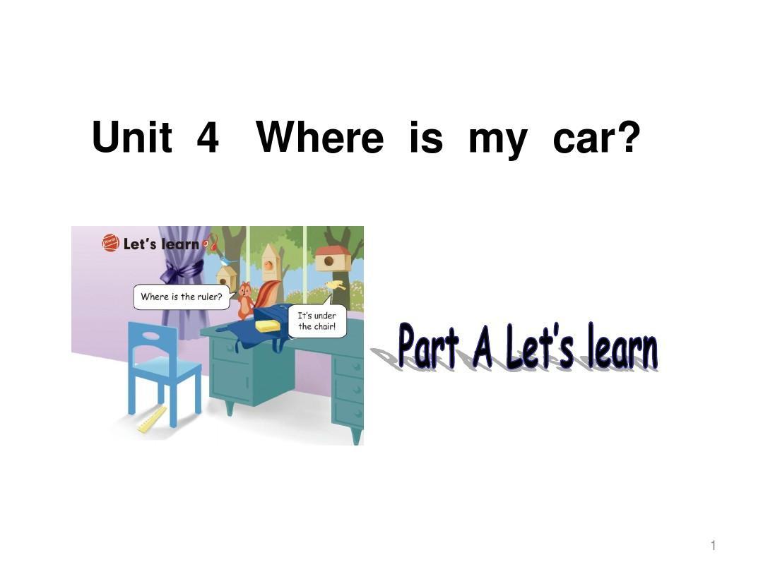 Unit4WhereismycarAlet