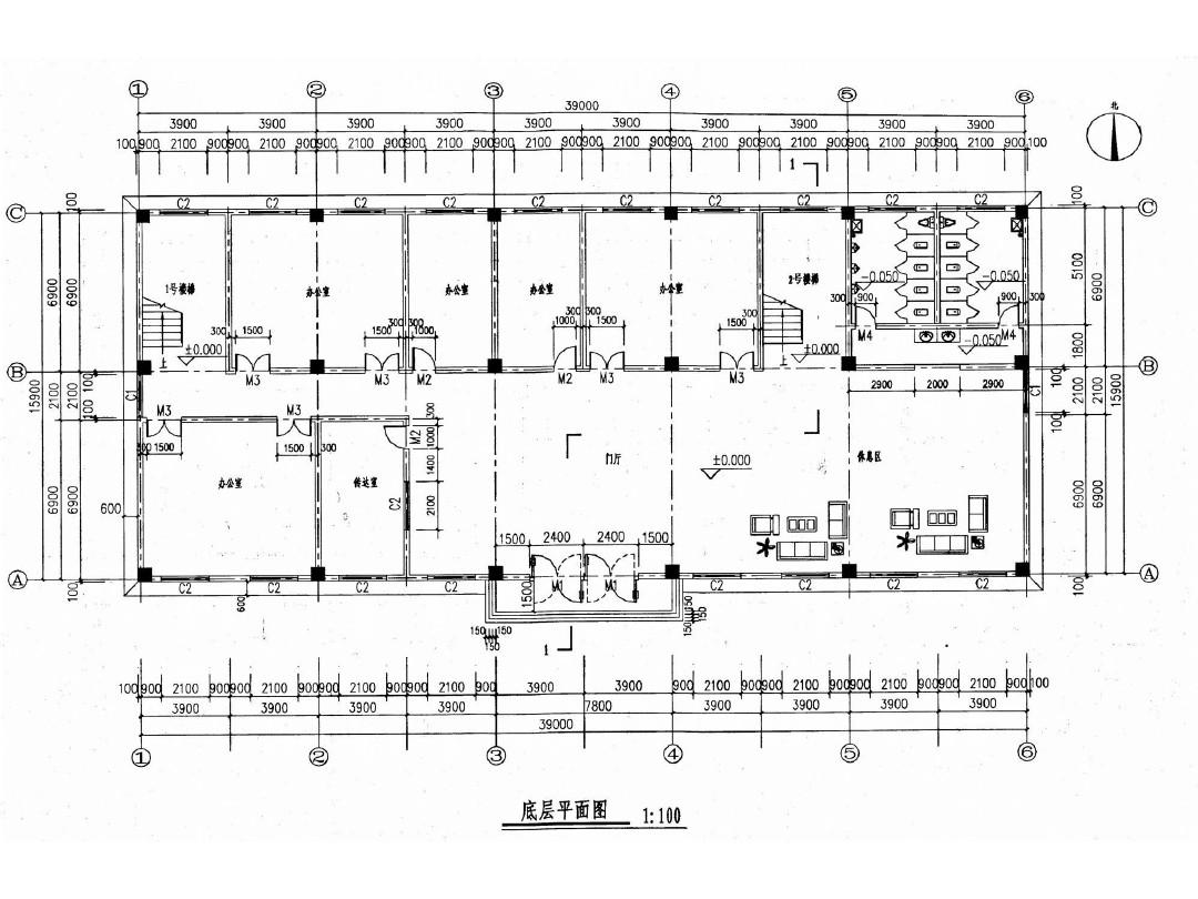 某办公楼平立剖面图