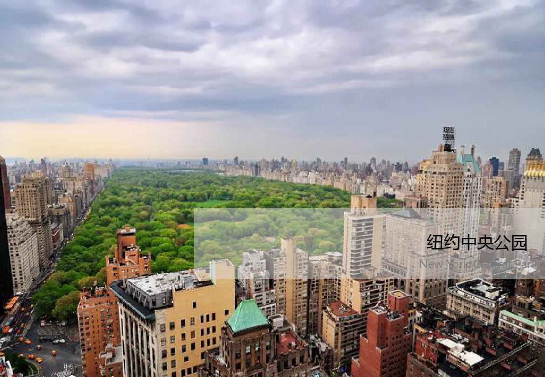 纽约中央公园ppt图片