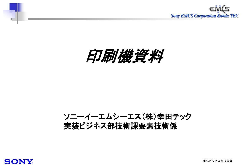 印刷机资料中文