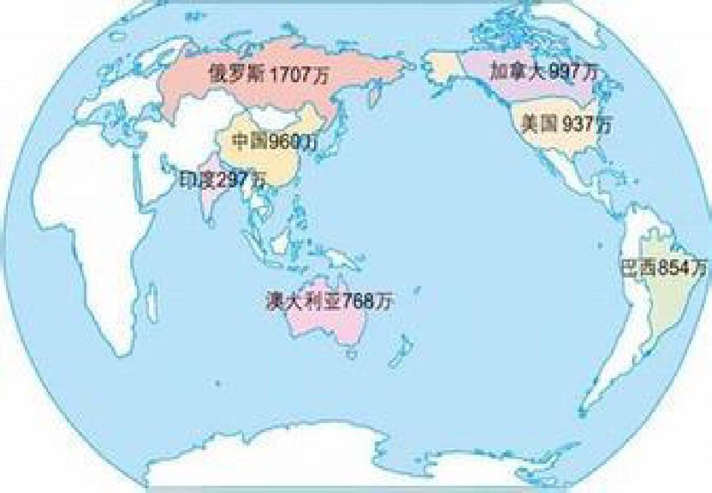 中国的国土面积有多大? 世界排名第几?