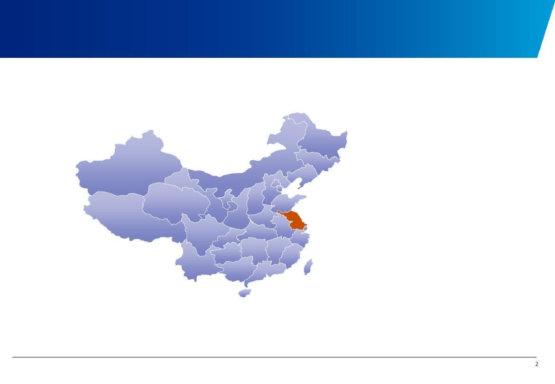 最实用可编辑国家和省份世界地图和中国地图ppt