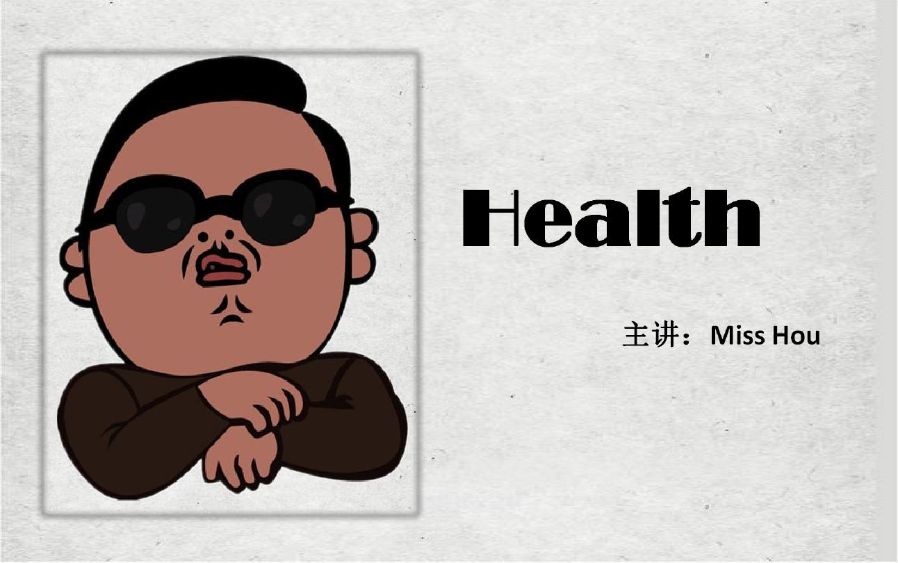 unit5 health_parts of body