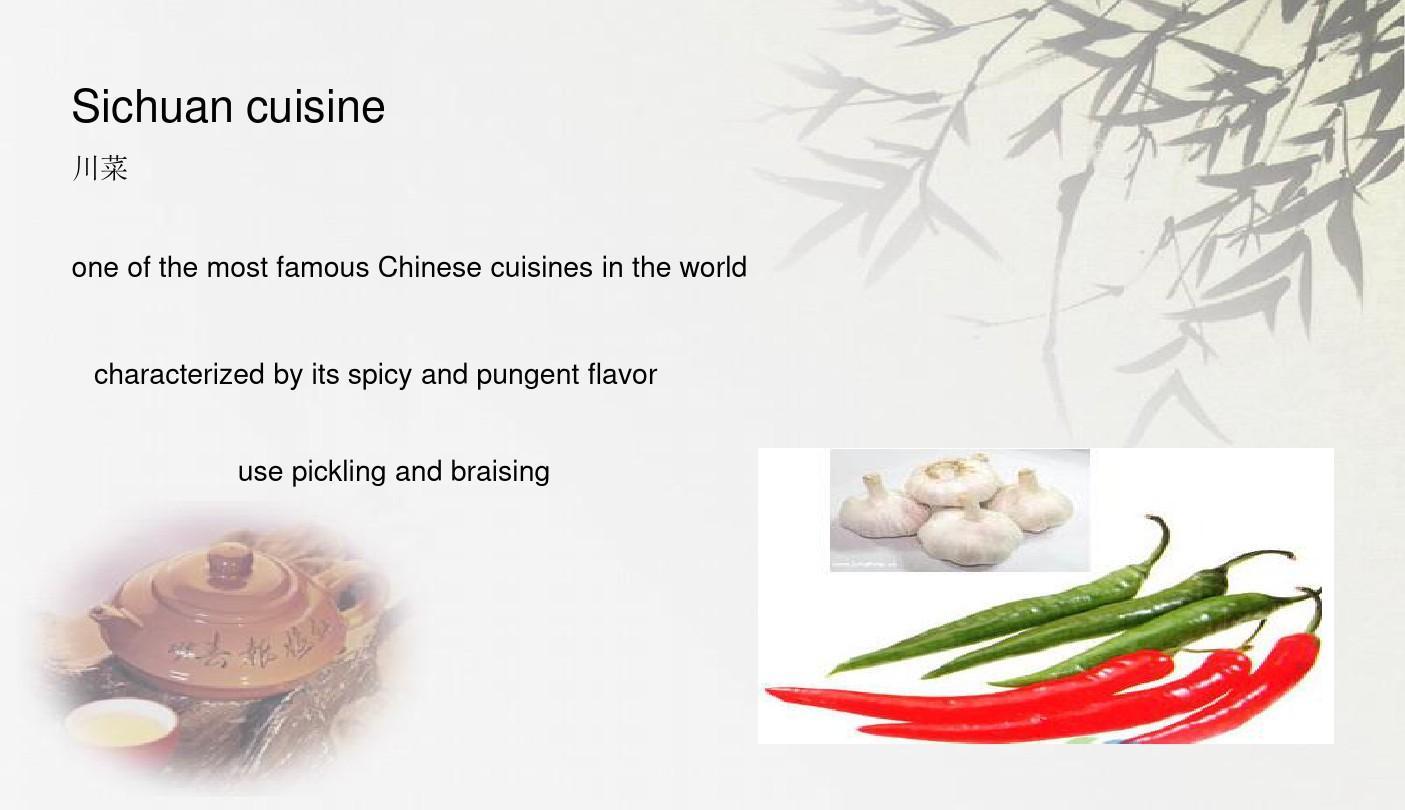 2017年中国饮食文化英语美食PPT美食ppt国语从天而降模板版课件图片
