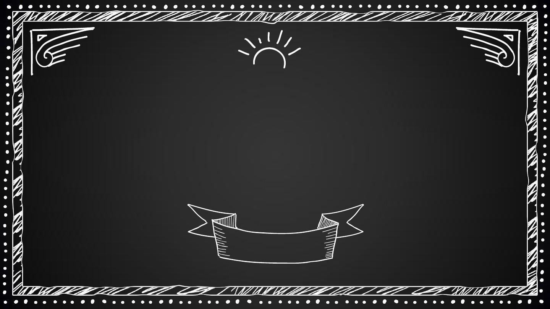 黑板粉笔手绘ppt_word文档在线阅读与下载_文档网图片