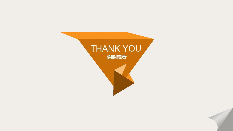 thank you 谢谢观看
