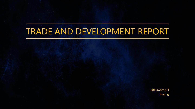 高端欧美商务演说ppt模板- 2016最新黄黑大气银河动态图片