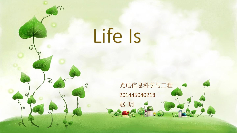 英语课前5分钟演讲ppt Life Is_word文档在线阅