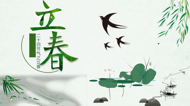 立春的由来,立春习俗,立春字源,立春诗词,立春三侯,二十四节气介绍图片