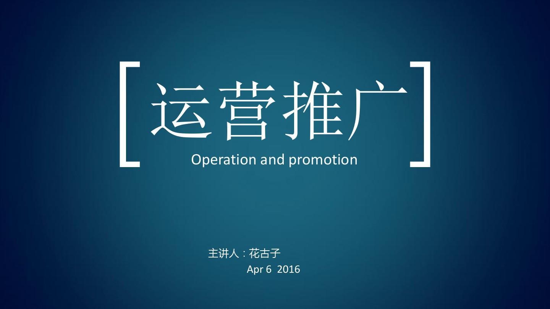 深圳专业SEO代运营