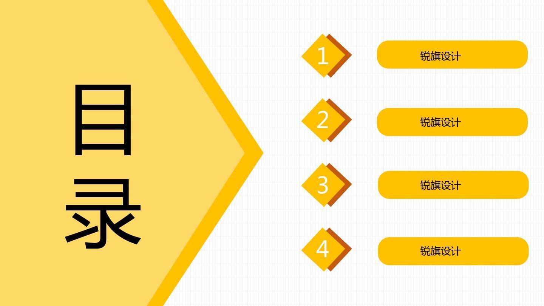 中国地质大学(北京)创意简洁设计风毕业论文答辩ppt模板图片