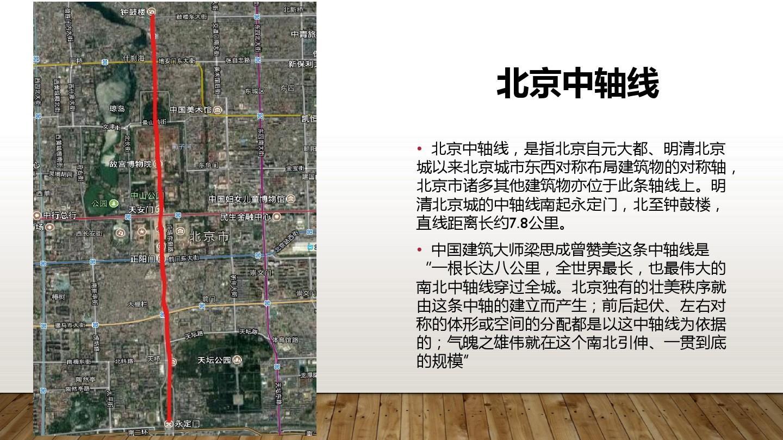 中文 初中 版 第 一 册
