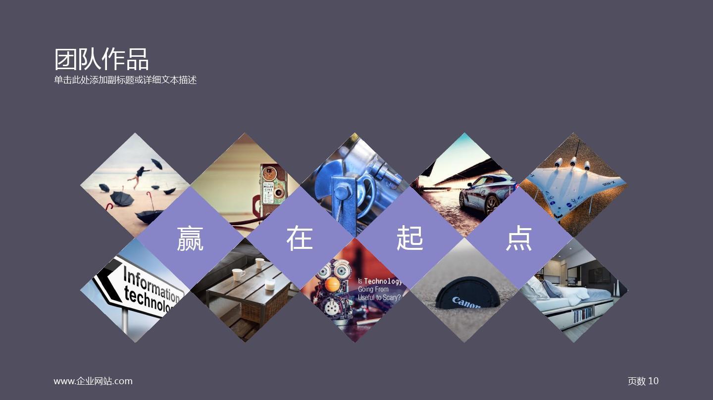 项目介绍团队成员介绍ppt模板-暗色调-40页-动态图片