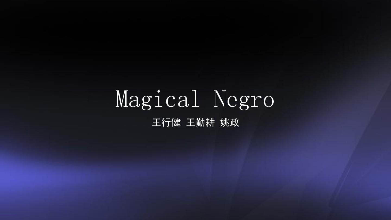 Magical NegroPPT