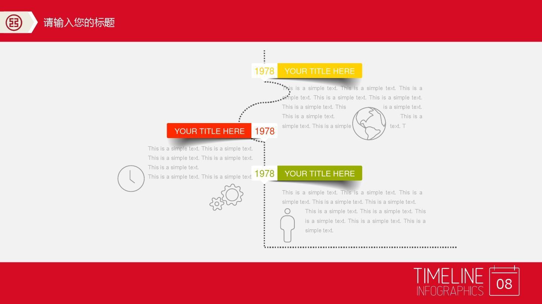 银行介绍企业品牌宣传ppt动态模板ppt模板图片