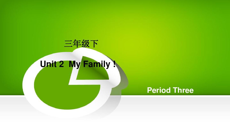 period_three课件精品ppt课件