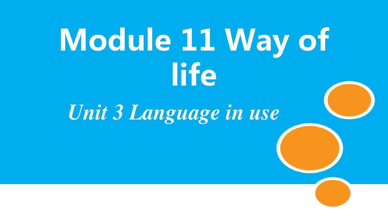 2013版外研版八年级英语上册Module 11 Way of  lifeUnit 3