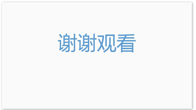 党的光辉历程中国共产党党史及成就演示PPT演示模板【推荐】