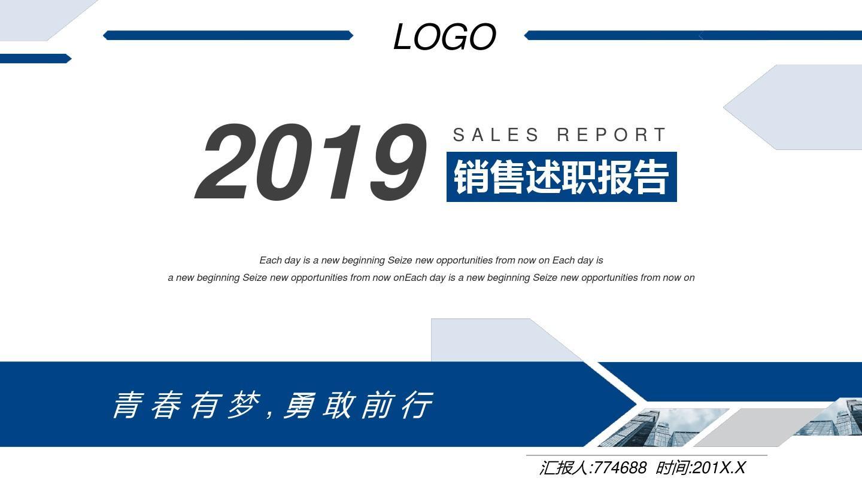 设备技术协议范本_销售主管述职报告ppt_文档下载