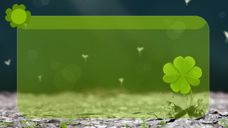 四叶草创意简约自然小清新通用ppt模板图片