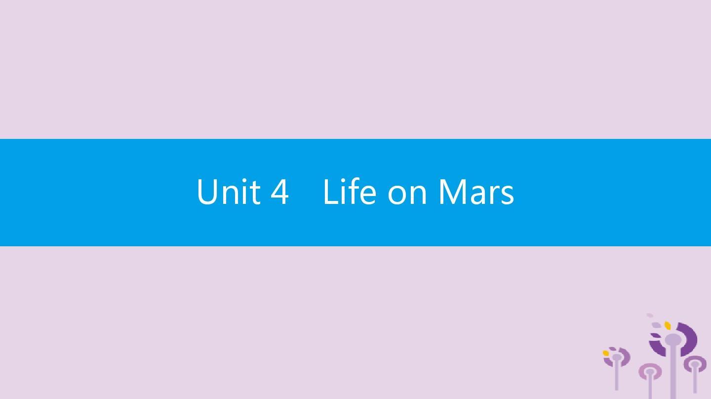 2019春九年级英语下册Unit4LifeonMars(第1课时)课件(新版)牛津版