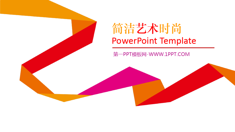 wendangwang.com/hangye/ ppt 素材下载:http://www.wendangwang.图片