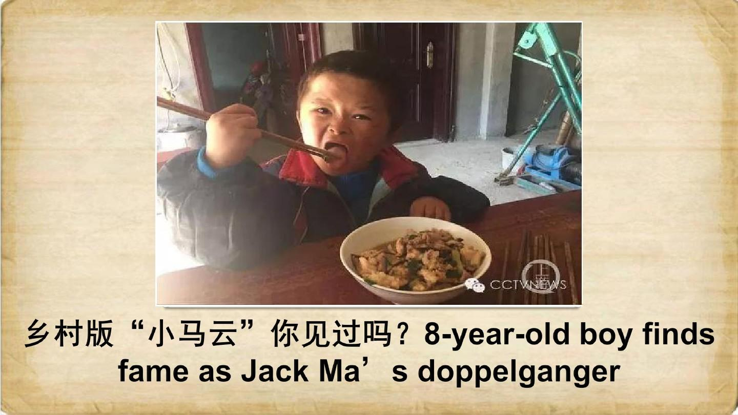 8-year-old boy finds fame as Jack Ma's doppelganger