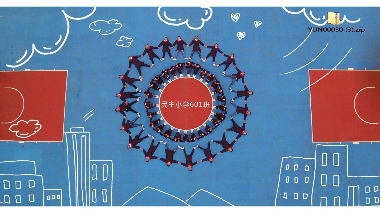 手绘线稿素材-校园030 (3)【含PSD】附件可另存