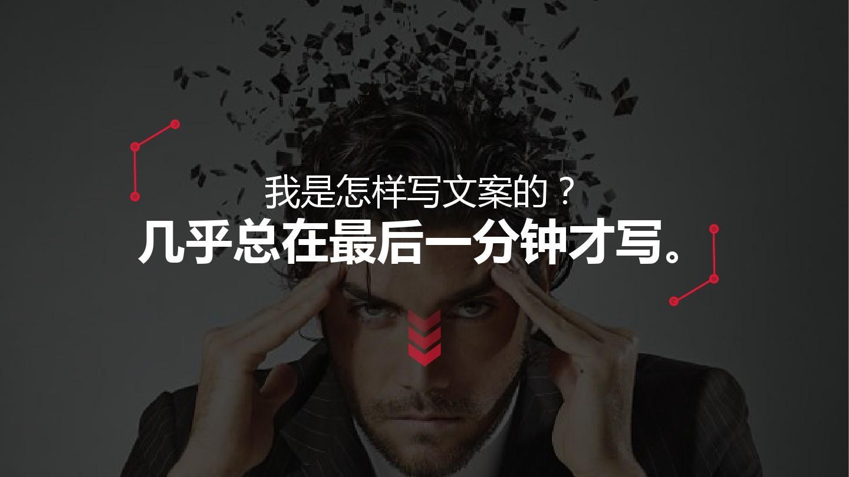 经典广告长文案_日本广告经典文案_广告文案