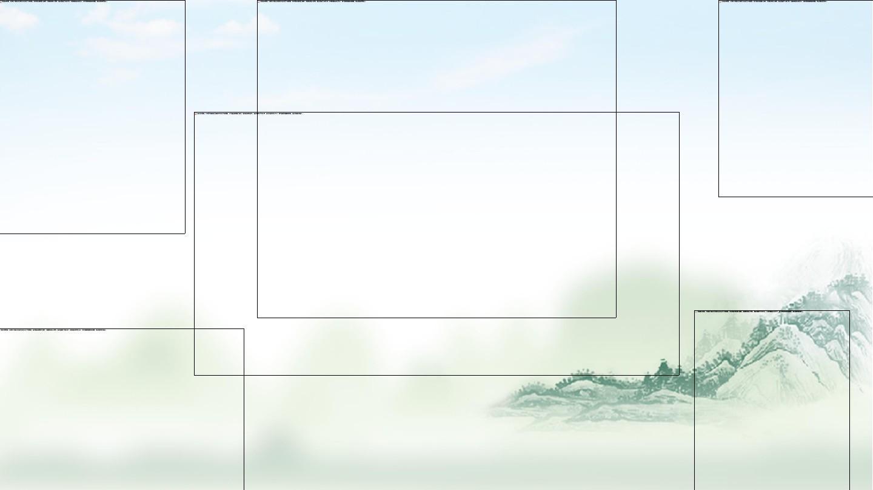 【内容完整】绿色古风清明节文化习俗主题班会pptag手机版下载|首页图片