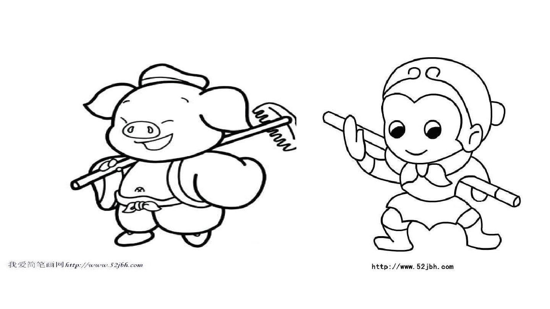 文档网 所有分类 幼儿教育 家庭教育 画画涂色打印卡通图ppt  第10页图片