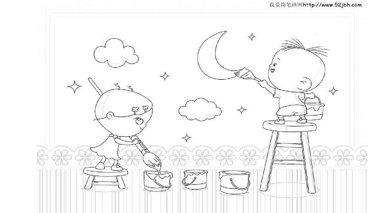 文档网 所有分类 幼儿教育 家庭教育 画画涂色打印卡通图ppt  第9页图片