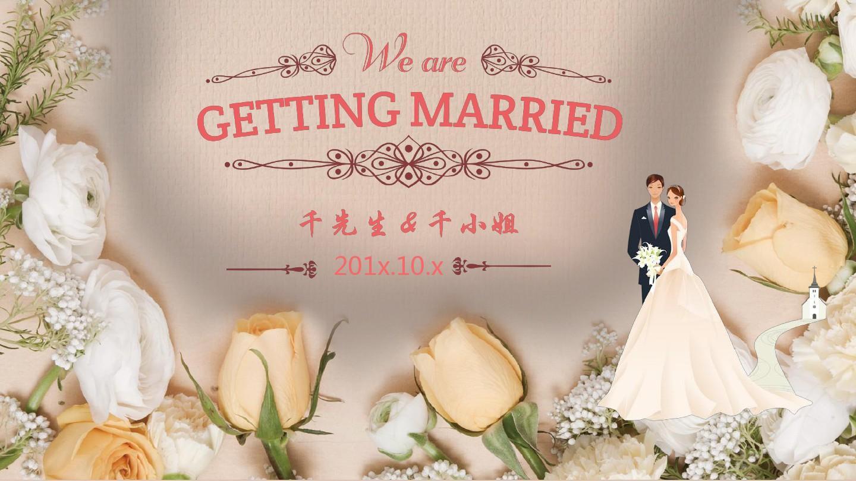 婚礼邀请函动态电子贺卡PPT模板