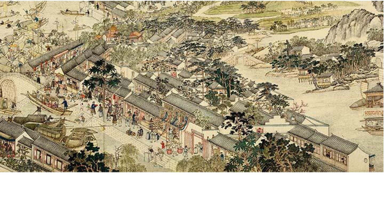 人教版七年级历史下册第19课 清朝前期社会经济的发展