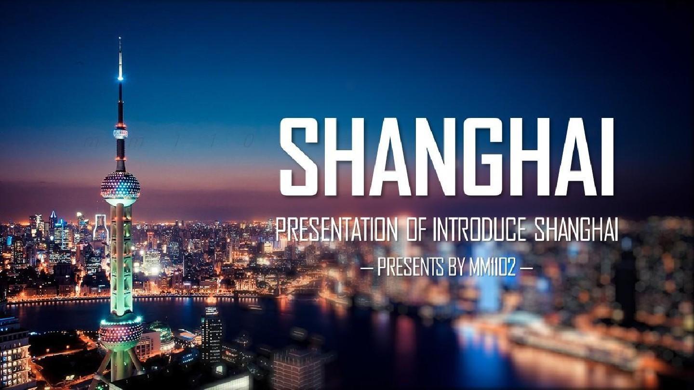 关于介绍上海的英语演讲ppt模板商务英语角P