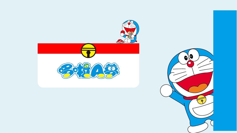 ppt模板:卡通·哆啦a梦图片